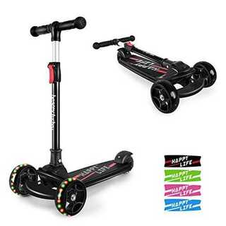 ブラックBesrey キッズ スクーター キックボード 三輪車 子供用 幼児用 (三輪車/乗り物)