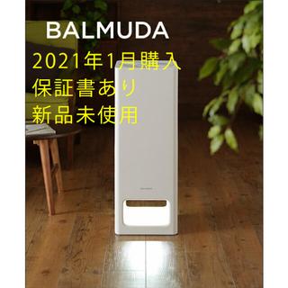 BALMUDA - 【保証書つき】【新品未使用】 空気清浄機 バルミューダ ザ・ピュア