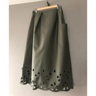 Drawer - 美品 Drawerドゥロワー購入 ソフィードールカッティングレーススカート