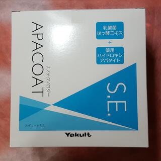 Yakult - ★ヤクルト薬用アパコートSE!1箱 12本