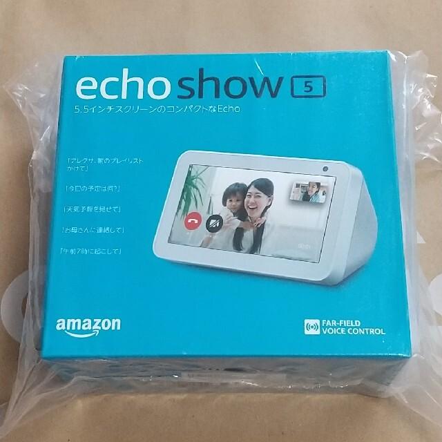【新品未使用未開封】Echo Show 5 with Alexaエコーショー5 スマホ/家電/カメラのオーディオ機器(スピーカー)の商品写真