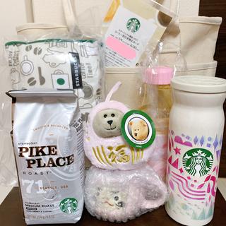 スターバックスコーヒー(Starbucks Coffee)の2021スターバックス福袋(フード/ドリンク券)