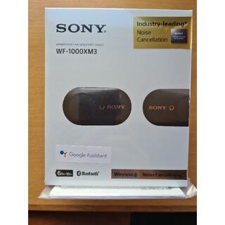 SONY - SONY WF-1000XM3(黒)