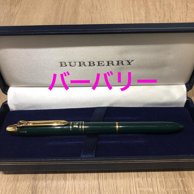 BURBERRY(バーバリー)のバーバリー 3種複合ペン インテリア/住まい/日用品の文房具(ペン/マーカー)の商品写真
