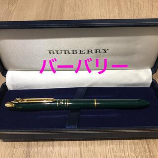 BURBERRY - バーバリー 3種複合ペン