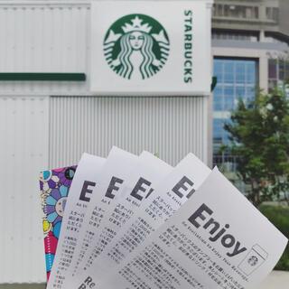 スターバックスコーヒー(Starbucks Coffee)の切手即時発送 スターバックス ドリンクチケット タンブラー不要 5枚❷(フード/ドリンク券)