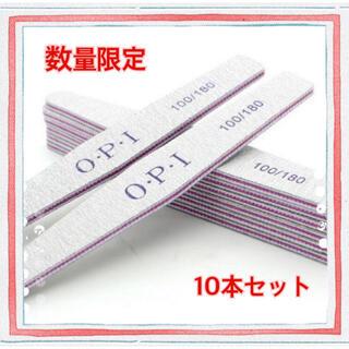 ★新品★ ネイル ファイル お得な【10本セット】(ネイルケア)