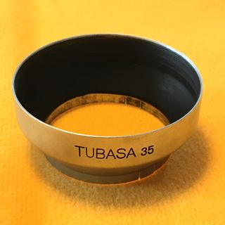 ライカ(LEICA)のTUBASA 35 クラシックレンズフード シルバー アンティーク(レンズ(単焦点))