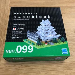 カワダ(Kawada)のナノブロック  姫路城 中古(積み木/ブロック)