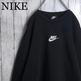 NIKE - 【希少&人気デザイン】 ナイキ センターロゴ 刺繍ロゴ スウェット L 黒