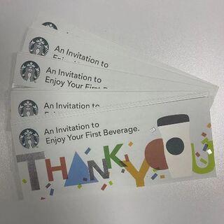 スターバックスコーヒー(Starbucks Coffee)の60枚 スターバックスコーヒー ドリンクチケット スタバ STARBUCKS(フード/ドリンク券)