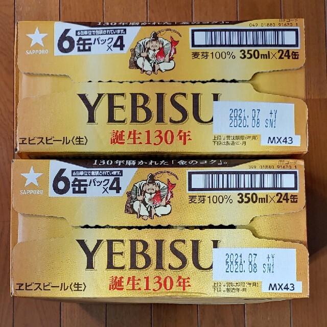 EVISU(エビス)のエビスビール プレミアム 350ml×48缶(ダンボール梱包) ヱビス 食品/飲料/酒の酒(ビール)の商品写真