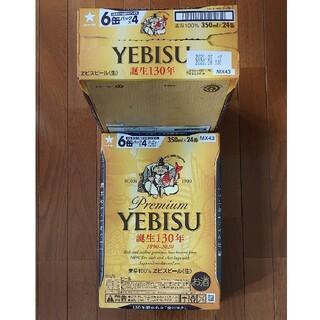 EVISU - エビスビール プレミアム 350ml×48缶(ダンボール梱包) ヱビス