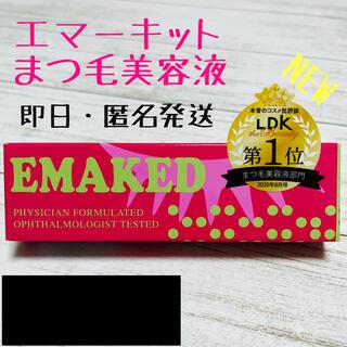 水橋保寿堂製薬 - エマーキット まつ毛美容液