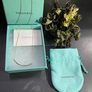 Tiffany & Co. - TIFFANY&Co. ティファニーT スマイル (スモール)ペンダント
