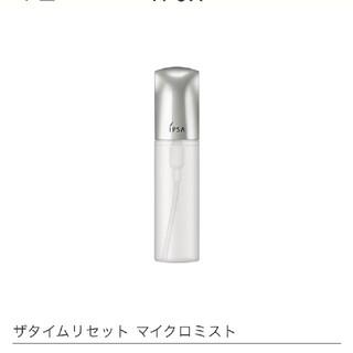 イプサ(IPSA)のイプサ ザタイムリセットマイクロミスト(化粧水/ローション)