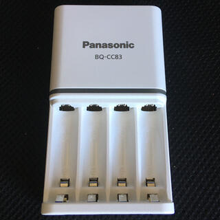パナソニック(Panasonic)のパナソニック 充電式乾電池 充電器 BQ-CC83 エネループ(バッテリー/充電器)