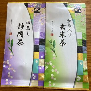 深蒸し静岡茶 抹茶入り玄米茶(茶)