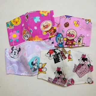 ディズニー(Disney)のミッキー ミニーちゃん インナーマスク 子供用(外出用品)
