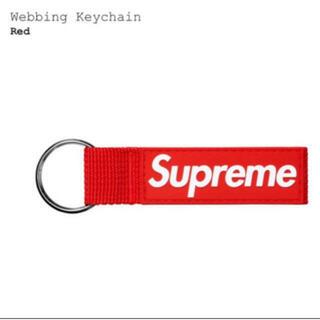 Supreme -  Supreme Webbing Keychain