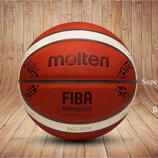 molten - molten高品質FIBAバスケットボールボールWC公式7号ネットバッグ + 針