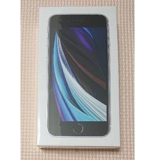 iPhone - 新品未開封 au iPhone SE2 64GB WHITE SIMロック解除済