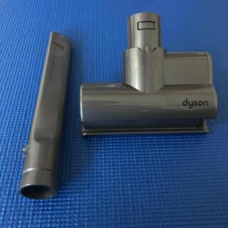 ダイソン(Dyson)のダイソンV6 アタッチメント 付属品(掃除機)