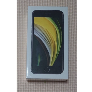 iPhone - 新品未開封 au iPhoneSE2 128GB Black SIMロック解除済