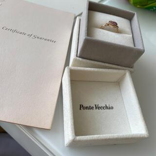 ポンテヴェキオ(PonteVecchio)の専用ですポンテヴェキオ ダイヤリング (リング(指輪))