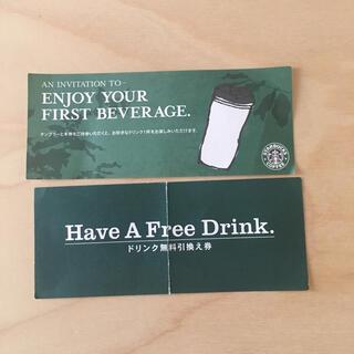 スターバックスコーヒー(Starbucks Coffee)のスターバックス スタバ ドリンクチケット(フード/ドリンク券)