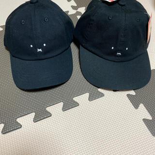シマムラ(しまむら)のミッフィー  帽子 しまむら(帽子)