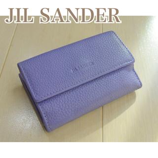 ジルサンダー(Jil Sander)のJIL SANDER ジルサンダー 三つ折り 財布(財布)