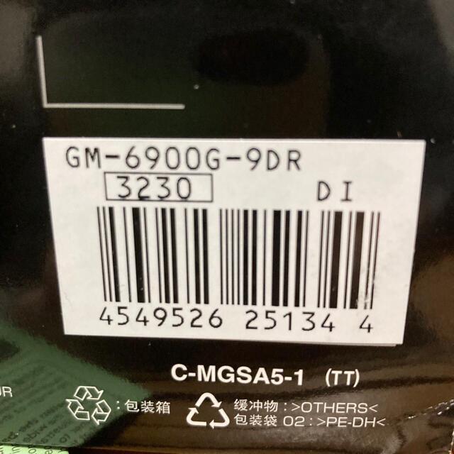 G-SHOCK(ジーショック)の新品 G-SHOCK GM-6900G-9 メタリックゴールド メンズの時計(腕時計(デジタル))の商品写真