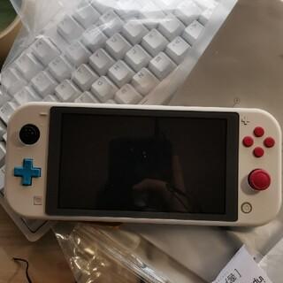 Nintendo Switch - SwitchLITE
