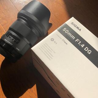 シグマ(SIGMA)のシグマ 50mm F1.4 DG HSM キヤノン用 A014(レンズ(単焦点))
