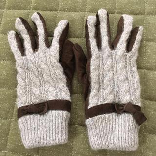 スタディオクリップ(STUDIO CLIP)のスタジオクリップ スマホ対応手袋(手袋)