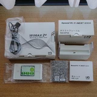 エヌイーシー(NEC)のNEC WX04 モバイルルーター & クレードル & 電池パックセット(PC周辺機器)