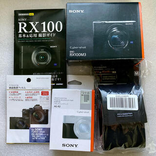 SONY - 1/18迄 SONY RX100M3 保証書2021/05 1インチコンデジ