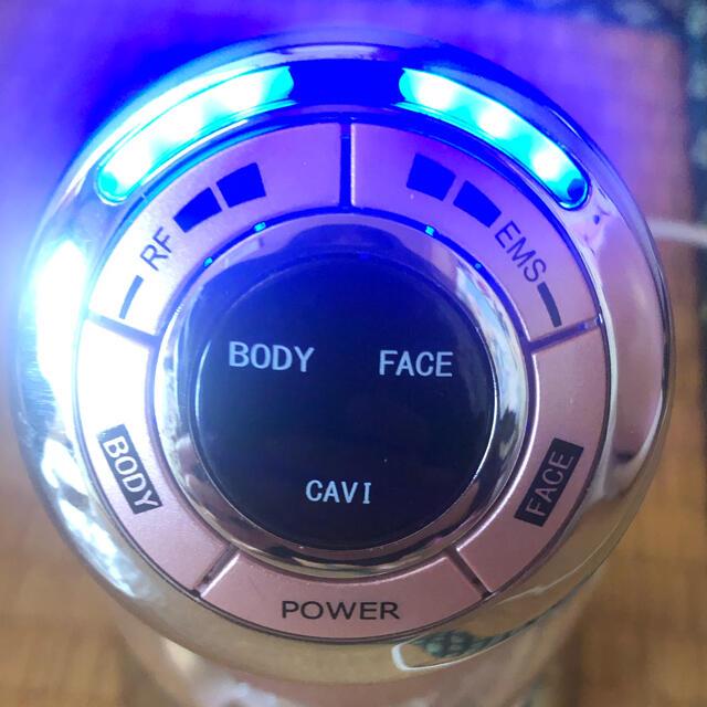YA-MAN(ヤーマン)のヤーマン RFボーテ キャビスパRFコア ピンク スマホ/家電/カメラの美容/健康(ボディケア/エステ)の商品写真