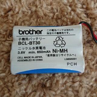 brother - 子機用バッテリー BCL-BT30 2個