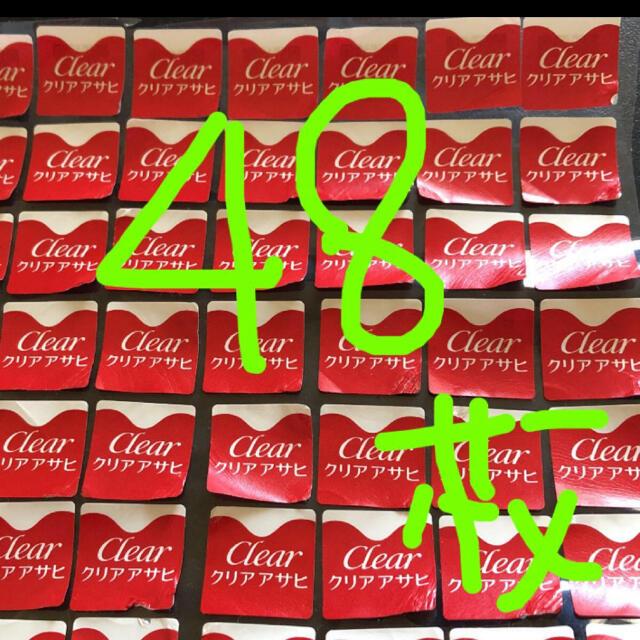 アサヒ(アサヒ)のクリアアサヒ ポイントプログラム 48枚 食品/飲料/酒の酒(ビール)の商品写真