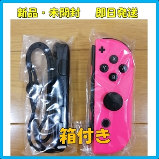 Nintendo Switch - 【新品・未使用・箱付き】 ジョイコン 右 ネオンピンク コントローラー