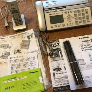 パナソニック(Panasonic)のPanasonic パナソニック FAX 電話機 KX-PW508-S 中古(その他)
