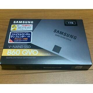 サムスン(SAMSUNG)のSAMSUNG 860 QVO 1TB SSD 未開封(PCパーツ)