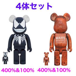 メディコムトイ(MEDICOM TOY)のBE@RBRICK Mars 100% & 400% VENOM (その他)