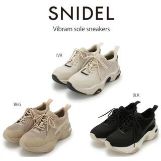 snidel - スナイデル Vibramソールスニーカー