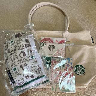 スターバックスコーヒー(Starbucks Coffee)のスターバックス 福袋(フード/ドリンク券)