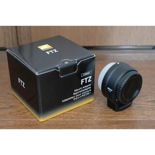 Nikon - FTZ マウントアダプター