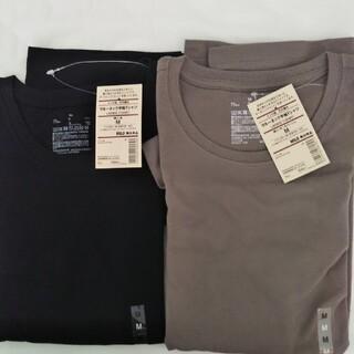 MUJI (無印良品) - 新品 無印良品 半袖Tシャツ 2点