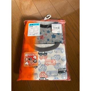 ニシマツヤ(西松屋)の新品★あったかシャツ★90!!(下着)